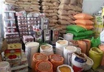 وضعیت خروج کالاهای اساسی از کشور عادی شده است