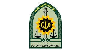 عدم تسویه بدهی نیروی انتظامی به شرکت ملی نفت