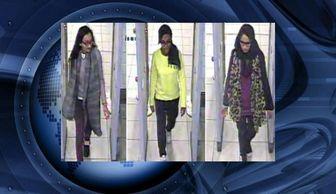 زنان انگلیسی داعش، گریختند!