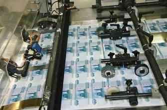 ورود اسکناسهای درشت به مبادلات پولی