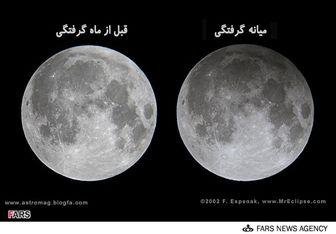 آیا ماه گرفتگی امشب نماز آیات دارد؟