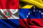 قطع روابط دیپلماتیک ونزوئلا و پاراگوئه