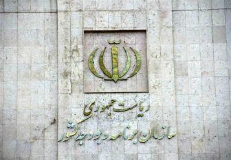 افزایش نرخ ارز درآمد مازاد برای دولت نیاورد