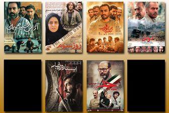 نگاهی به تاریخچه سینمای دفاع مقدس/ابراهیم حاتمیکیا از جنگ تحمیلی تا مدافعان حرم
