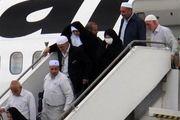 پایان بازگشت حجاج ایرانی با انجام ۳۱۶ پرواز