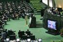 احتمال سه شیفته شدن جلسات مجلس برای بررسی بودجه ۹۸