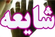 شایعات ۲۴ ساعته اخیر فضای مجازی؛ از موافقت آذری جهرمی با فیلترینگ اینستاگرام تا برکناری رئیس جمعیت هلال احمر