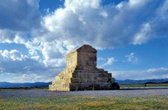 شناسایی ساختار معماری میراث جهانی پاسارگاد