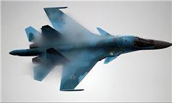 کارخانه ساخت جنگنده روسی