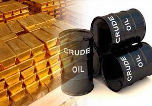 راهکارهای عرضه نفت در بورس همراه