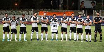 لیدر نفت مسجدسلیمان از فوتبال 6 ماه محروم شد