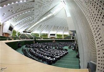 بیانیه مجلس ها به مناسبت پیروزی غزه