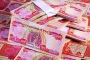 امکان خرید دینار برای زائران اربعین حسینی از طریق پیامرسان