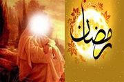 اهمیت رمضان در آیینه دعا و احادیث