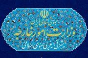 واکنش توئیتری وزارت خارجه به روز قدس/رژیم صهیونیستی از دل ترور زاده شد