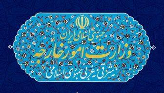 تکذیبیه وزارت امور خارجه درباره واگذاری، اجاره و مدیریت جزایر ایرانی به چین