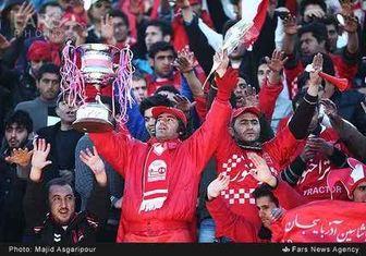 جشنی که در شان فوتبال ایران برگزار شد