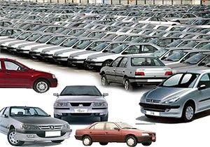 قیمت انواع خودرو وارداتی و داخلی در بازار