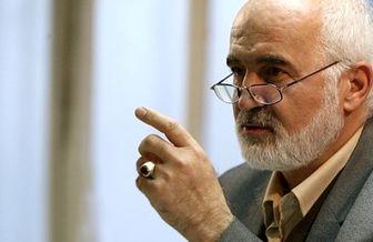 احمد توکلی: رئیس سازمان خصوصی سازی را عزل کنید