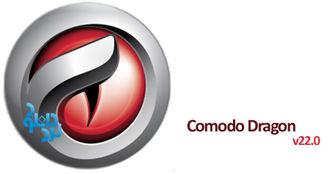 دانلود مرورگر امن، سریع و قدرتمند Comodo Dragon ۲۲.۰