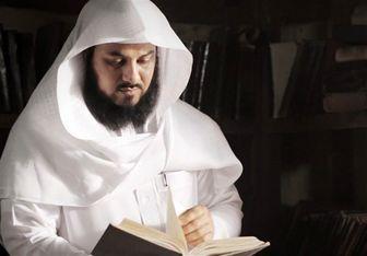 جاسوسی جدید مقامات عربستان از مبلغ معروف سعودی