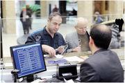 ماجرای بررسی حسابهای بانکی از کجا آغاز شد؟