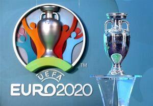 قرعهکشی یورو 2020 انجام شد+جزئیات