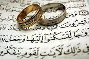 ازدواج نکردن و آسیب هایی که می زند