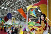 دومین نمایشگاه ملی اسباب بازی افتتاح شد