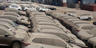 زمان ترخیص ۱۳ هزار خودرو دپو شده در گمرک