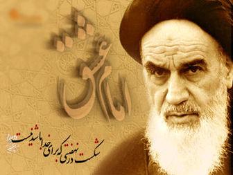 دارایی های امام خمینی(ره) بعد از رحلت چه قدر بود؟