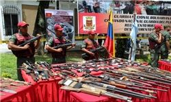 آمریکا سلاحهای مجرمین ونزوئلایی را تامین میکند
