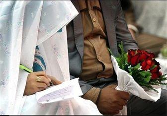 ۱۸ میلیارد ریال به ازدواج جوانان مددجو استان کرمانشاه اختصاص یافت