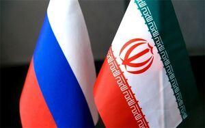 روسیه: اروپا تنش را افزایش ندهد