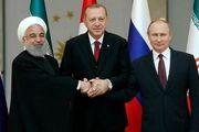 دیدار پوتین، روحانی و اردوغان برای بررسی عملیات مشترک در سوریه