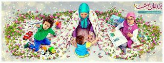 چند نکته طلایی برای مادران ایرانی