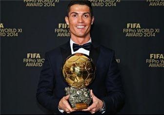رونالدو: من بهترینم!