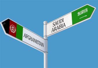 رفتار غیر انسانی سعودیها با کارگران افغانستانی