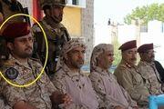 «فرمانده ترورها» در عدن تحت حمایت ریاض قرار گرفت