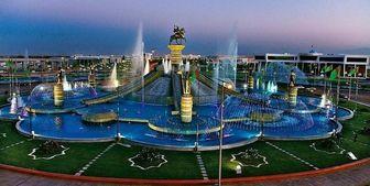 ترکمنستان عضو کنفرانس تجارت و توسعه سازمان ملل شد