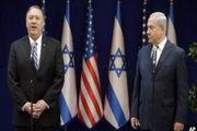 ذوق زدگی نتانیاهو از سیاست آمریکا