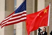 فرار ناوشکن آمریکایی پس از هشدار چین