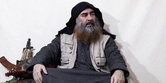 داعش کشته شدن ابوبکر البغدادی را تأیید کرد+عکس