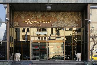 آیا دولت از رهبری اذن گرفته است/ عدم شفاف سازی در معرفی سرپرست وزارت صمت