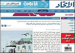 همپیمانی استراتژیک ایران و سودان