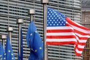 اروپا دیگر در برابر فشارهای آمریکا کوتاه نمیآید