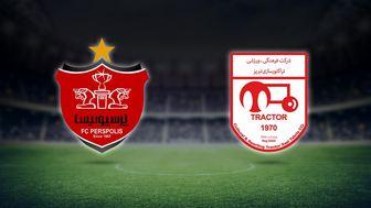 پخش زنده فوتبال پرسپولیس - تراکتور