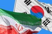 داستان بدهی کره جنوبی به ایران به کجا رسید؟