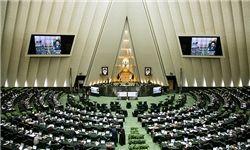 اعتراض نمادین نمایندگان مجلس به آلودگی هوا/عکس