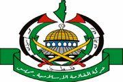 حماس خواستار تحریم نشست اقتصادی بحرین شد